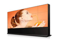 DP Loop Out 46 Multi Display Video Wall، داخلی HD 3.5mm پخش دیوار ویدئو